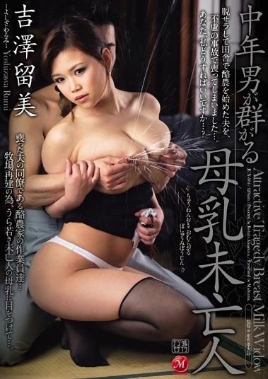 http://www.boobpedia.com/butler/images/4/44/JUX-104.jpg