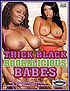 Thick Black Boobalicious Babes.jpg