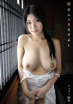 Amateur Married Woman Nakadashi