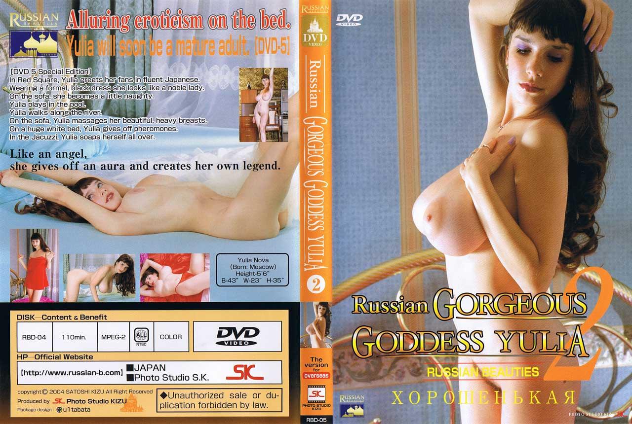 Yulia nova pictures movies 3