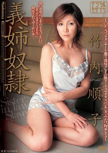 Amateur body builder woman