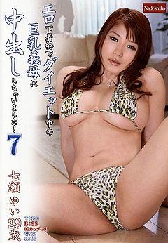 on line film Erotic