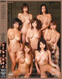 Pussy big nude