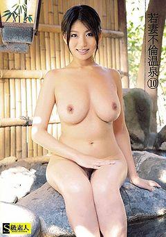 Huge tits hot spring