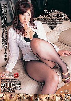 Desi girl ready for sex hot photos