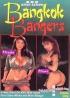 Bangkok Bangers.jpg