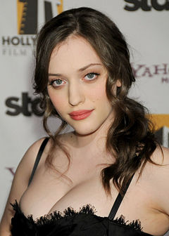 Kat dennings sex and the city